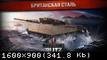 [Android] World of Tanks Blitz (2015)