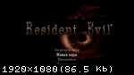 Resident Evil - Biohazard HD REMASTER (2015/Лицензия) PC