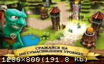 [Android] Incoming! Goblins Attack TD (2015)