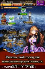 [Android] Battle for the Throne (2015)