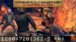 [Android] Six-Guns: Разборки банд (2015)
