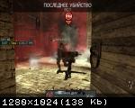 Call of Duty: Modern Warfare 3 [Plutonium IW5] (2011) (RePack от Canek77) PC