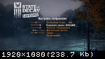 State of Decay: Year One Survival Edition (2015) (RePack by SeregA-Lus) PC  скачать бесплатно