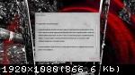 Betrayer (2014) (RePack от R.G. Механики) PC