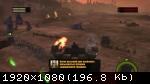Iron Brigade (2012) (RePack от R.G. Механики) PC