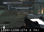 Quantum of Solace: The Game (2008) PC