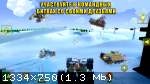 [Android] Blocky Cars (2015)