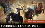 [Android] Heroes of Camelot (2015)
