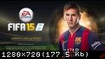 FIFA 15: Ultimate Team Edition (2014) (RePack от R.G. Механики) PC  скачать бесплатно