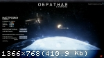 Reverse Side (2015/Early Access) (RePack от SpaceX) PC  скачать бесплатно
