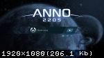 Anno 2205: Gold Edition (2015) (RePack от R.G. Механики) PC