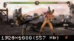 Mortal Kombat (2013) (RePack с R.G. Механики) PC