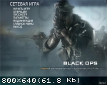 Call of Duty: Black Ops [V2] (2010) (RePack от Canek77) PC
