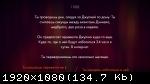 Firewatch (2016) (RePack от xatab) PC