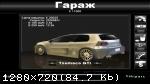 Street Racer Europe (2010) (RePack от R.G.Spieler) PC