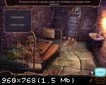 За семью печатями 13. Открытие Равенхарста. Коллекционное издание (2015) PC