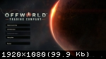 Offworld Trading Company (2016/Лицензия) PC