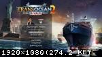TransOcean 2: Rivals (2016/Лицензия) PC