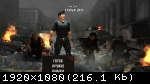 The Expendables 2 Videogame (2012) (RePack от =nemos=) PC