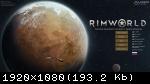 RimWorld (2016) (RePack от Valdeni) PC