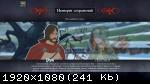 The Banner Saga 2 (2016) (RePack от xatab) PC