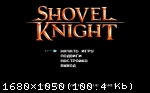 Shovel Knight (2014) (RePack от GAMER) PC