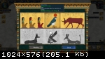 Pre-Dynastic Egypt (2016) (Steam-Rip от R.G. Игроманы) PC