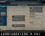 Sid Meier's Civilization VI: Digital Deluxe (2016) (RePack от FitGirl) PC