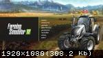 Farming Simulator 17 (2016) (RePack от xatab) PC