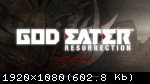 God Eater: Resurrection (2016) (RePack от R.G. Freedom) PC