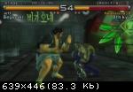 [PS2] Tekken 5 (2005)