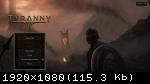Tyranny (2016) (RePack от qoob) PC