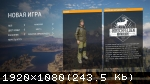 TheHunter: Call of the Wild (2017) (RePack от qoob) PC