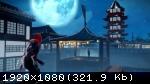Aragami (2016/Лицензия) PC