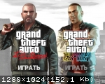 Grand Theft Auto IV - Complete Edition (2010) (RePack от FitGirl) PC