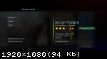 Door Kickers (2014) (RePack от Pioneer) PC
