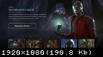 Marvel's Guardians of the Galaxy: The Telltale Series - Episode 1-5 (2017) (RePack от qoob) PC