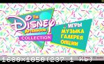 The Disney Afternoon Collection (2017) (Steam-Rip от Let'sРlay) PC