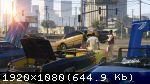 В GTA Online открыта торговля оружием