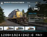 Train Sim World: CSX Heavy Haul (2017) (RePack от FitGirl) PC