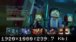 Minecraft: Story Mode - Season Two. Episode 1 (2017/Лицензия) PC