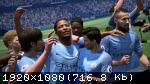 FIFA 17: Super Deluxe Edition (2016) (RePack от FitGirl) PC