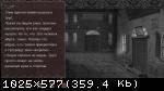 Похоронный демон Реджинальд (2012/RePack) PC