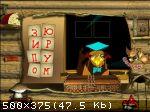 Баба-Яга учится читать (2003) PC