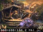 Темные досье. Кровавый рубин. Коллекционное издание (2013) PC