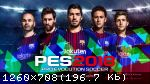 Pro Evolution Soccer 2018: FC Barcelona Edition (2017) (RePack от FitGirl) PC