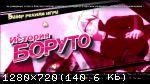 Naruto Shippuden: Ultimate Ninja Storm 4 - Deluxe Edition (2016) (RePack от xatab) PC