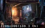 Мрачные истории 12: Грейвитч. Коллекционное издание (2017) PC