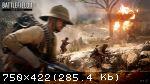 11 декабря выйдет дополнение Battlefield 1: Turning Tides