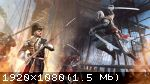 Assassin's Creed IV: Black Flag (2013) (RiP от qoob) PC